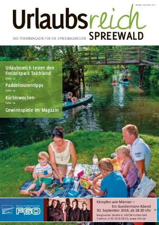 Urlaubsreich Spreewald | August/September 2016