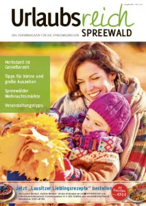 Urlaubsreich Spreewald | Oktober bis Dezember 2016
