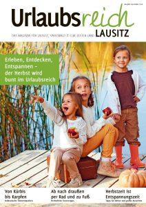 Urlaubsreich Lausitz | Herbst 2016