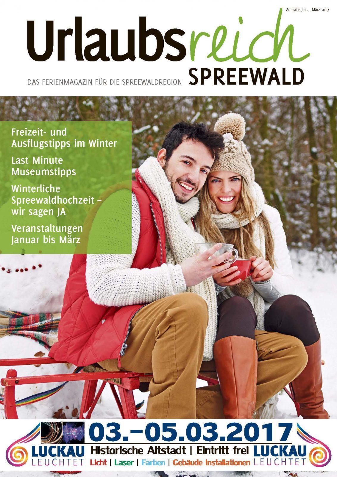 Urlaubsreich Spreewald | Januar bis März 2017